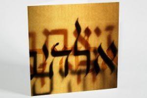 Bar y Bat Mitzvá, las ceremonias más importantes para los jóvenes judíos